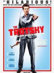 《少年托洛茨基》海报