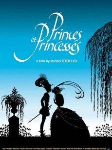 《王子和公主》海报