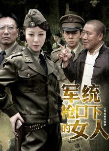 谍战剧_经典谍战玫瑰 电视剧谍战片 电视剧谍战玫瑰(3)_赛美图片网