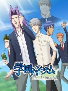 学园Handsome OVA